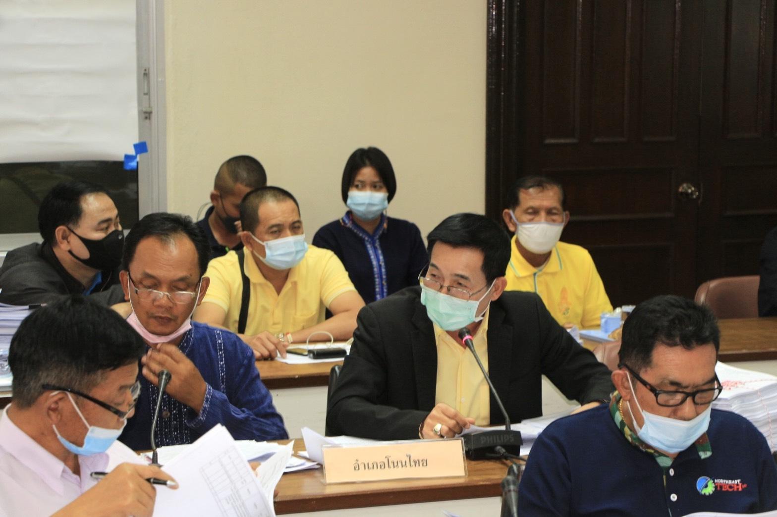 ประชุมเพื่อชี้แจงคณะกรรมการให้ความช่วยเหลือผู้ประสบภัยพิบัติกรณีฉุกเฉินจังหวัดนครราชสีมา